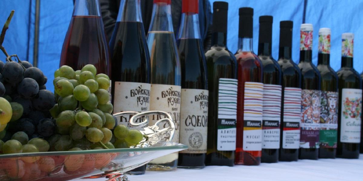 ЕАЭС, вино,ярмарки вина